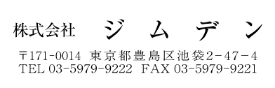 明朝体(2)