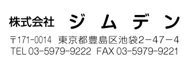 丸ゴシック体(2)