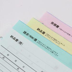 4枚複写(記号:*04)白・青・黄・ピンク